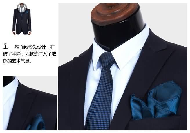 藏蓝色西服领子细节