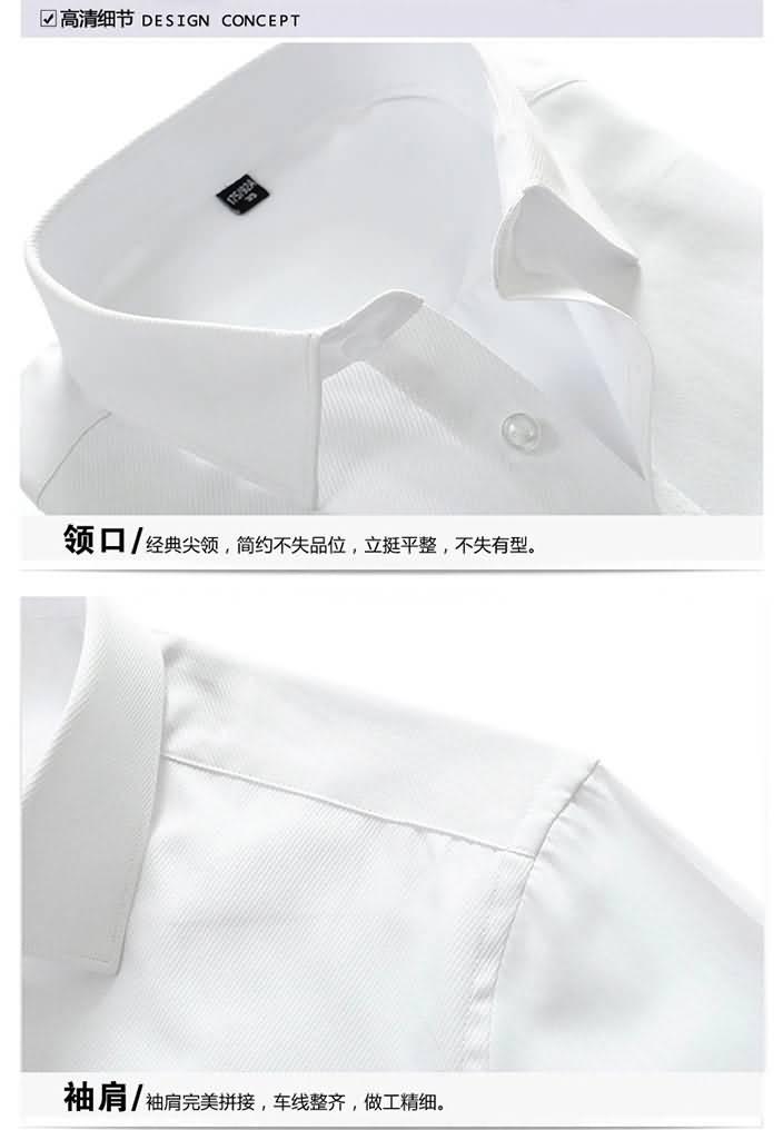 2015夏季短袖男士白衬衫细节图片1