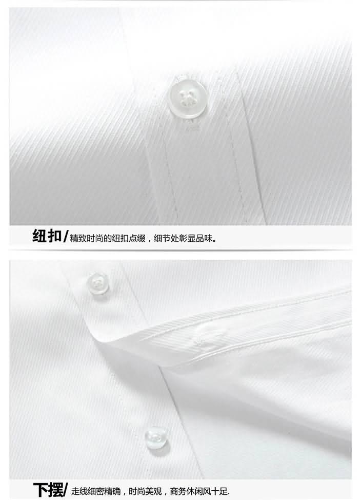 2015夏季短袖男士白衬衫细节图片2