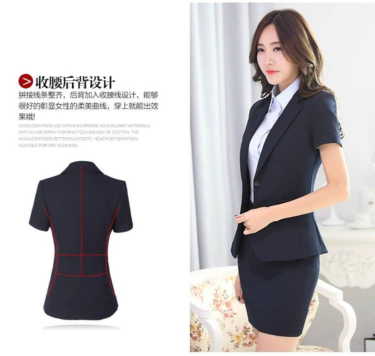 韩版夏季职业装套裙收腰细节