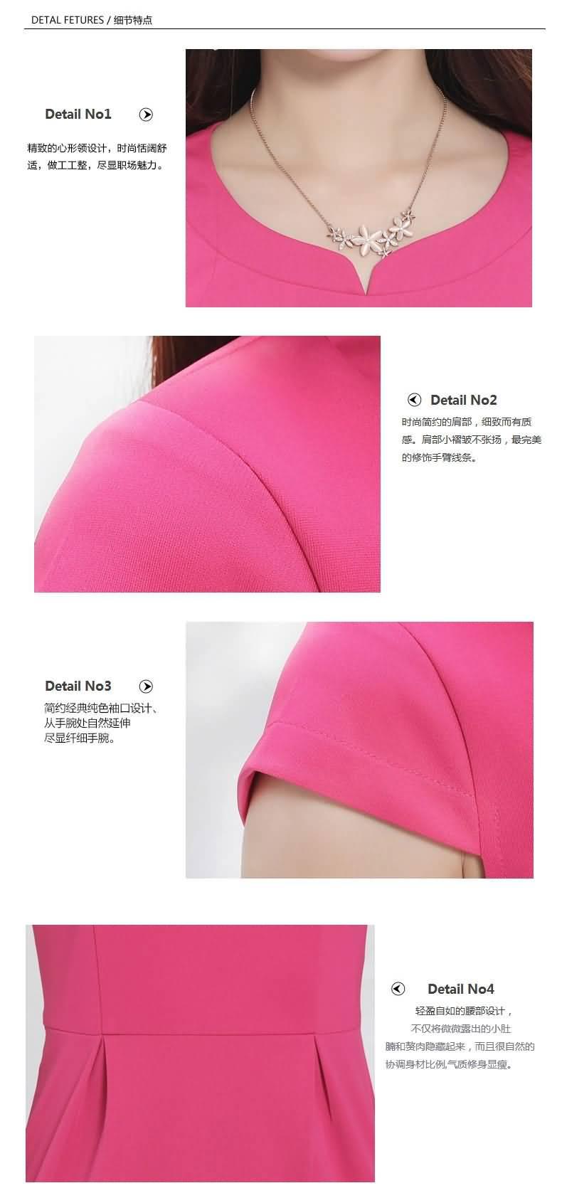 粉色连衣裙细节图片