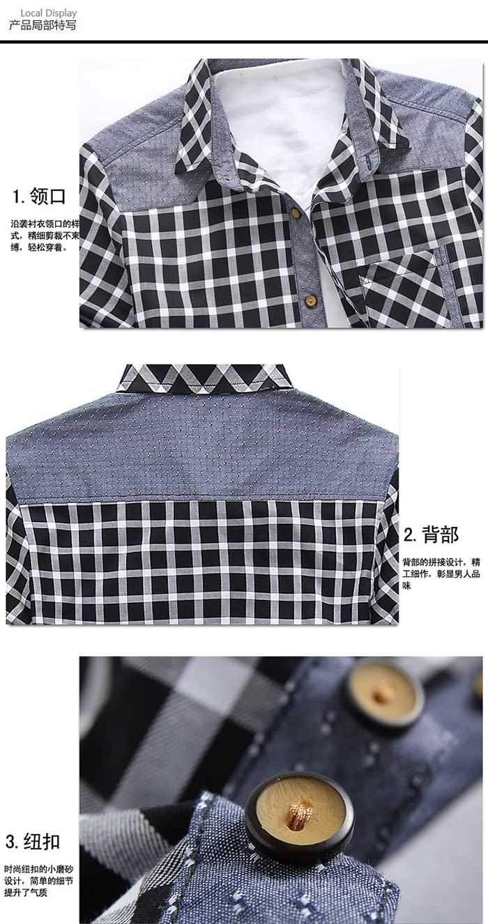 韩版男士夏季短袖格子拼接衬衣细节图片