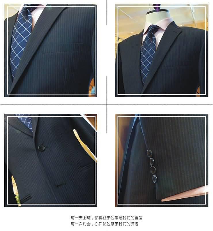 修身绅士黑底蓝竖条纹西服男士职业装细节