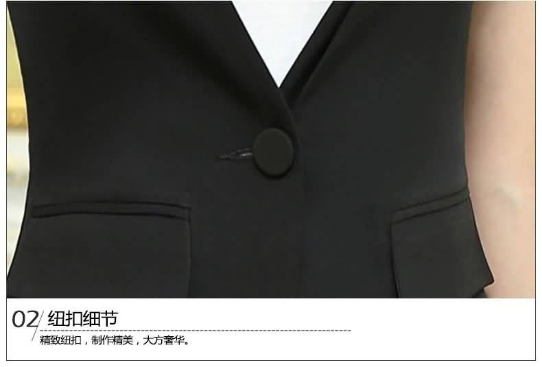 黑色夏季职业装套裙韩版