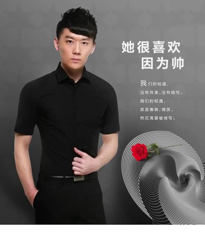 黑色男士韩版短袖商务休闲衬衫