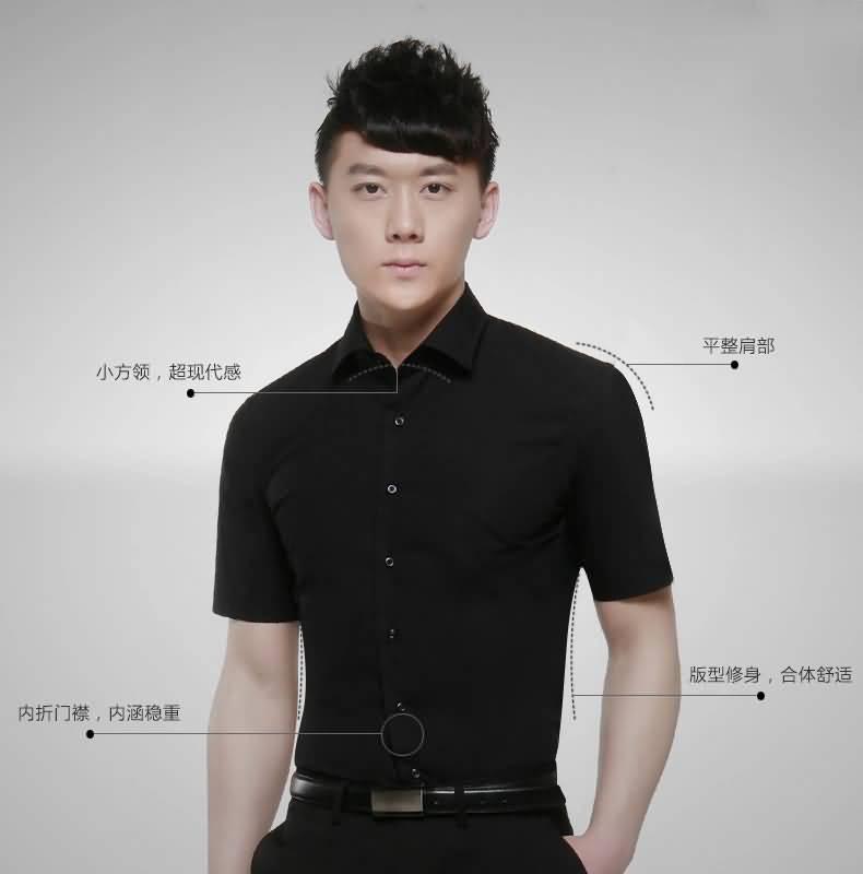 黑色男士韩版短袖商务休闲衬衫细节图片