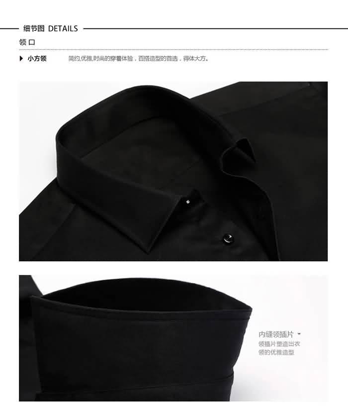 黑色男士韩版短袖商务休闲衬衫细节图片1