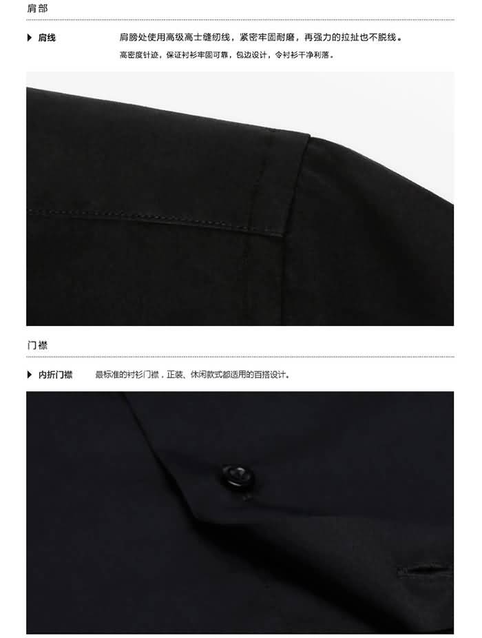 黑色男士韩版短袖商务休闲衬衫细节图片2