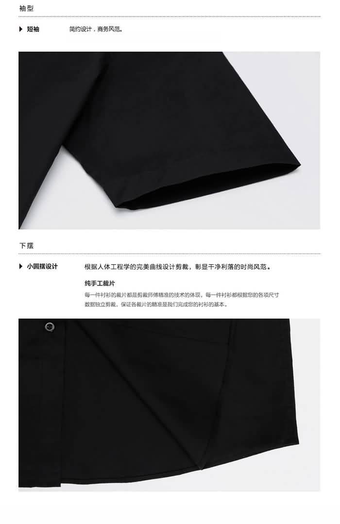 黑色男士韩版短袖商务休闲衬衫细节图片3