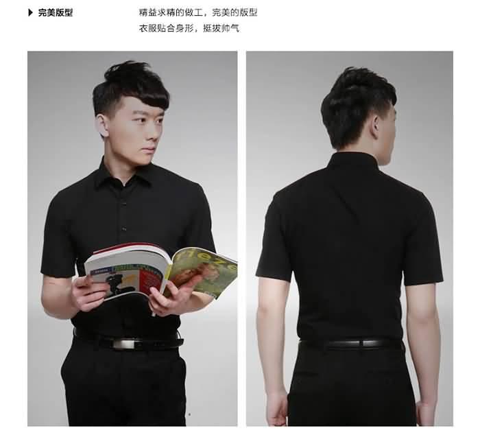 黑色男士韩版短袖商务休闲衬衫正反面图片