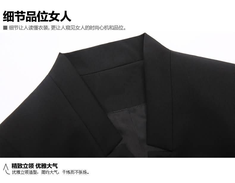 黑色职业装套裙立领
