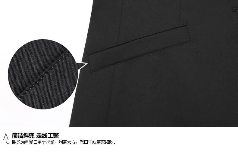 黑色职业装套裙斜兜