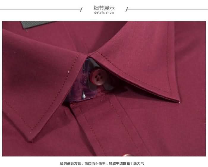 酒红色短袖夏季男士魅力衬衣领部细节