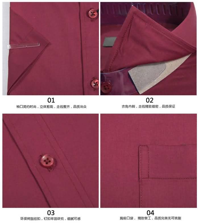 酒红色短袖夏季男士魅力衬衣细节图片