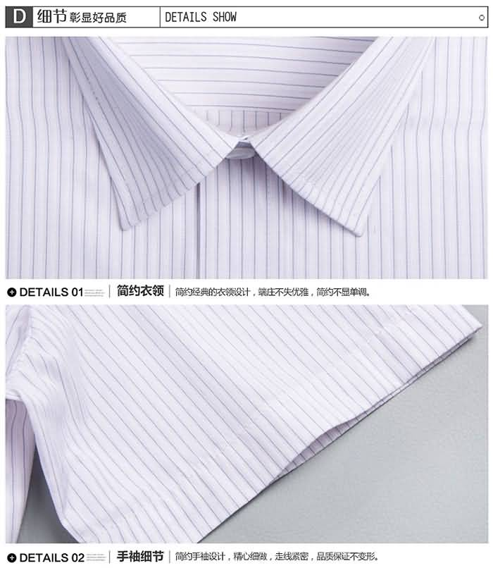2015夏季男士短袖商务休闲条纹衬衣细节图片1