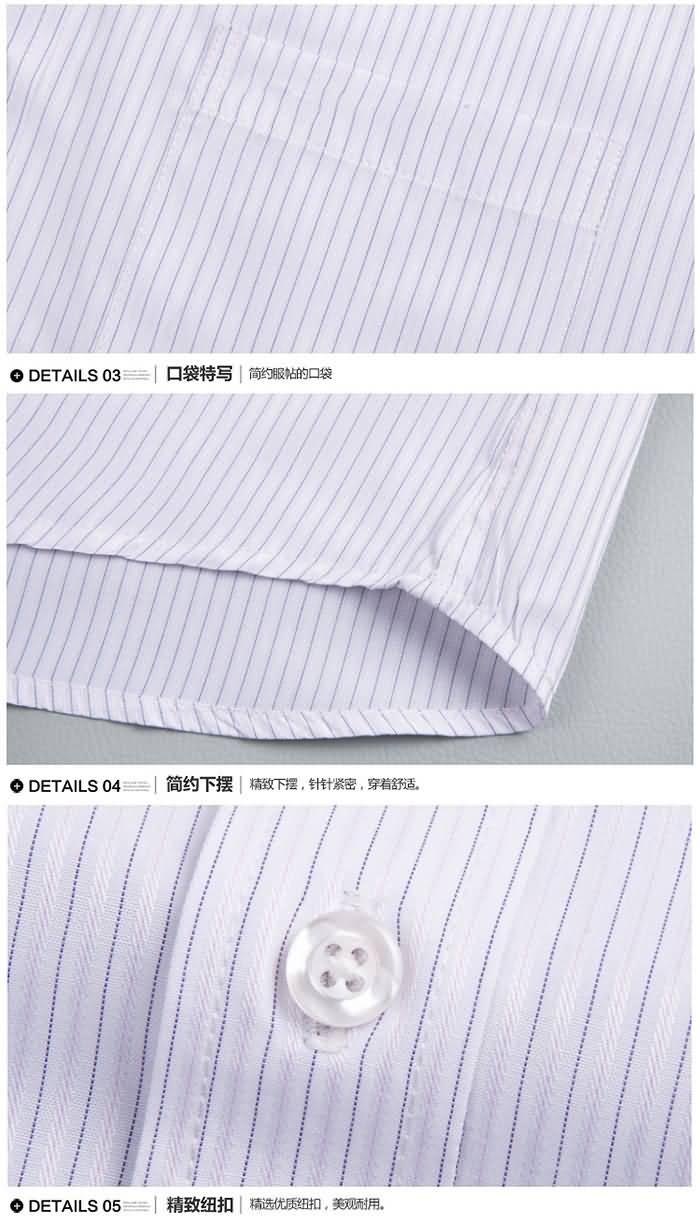 2015夏季男士短袖商务休闲条纹衬衣细节图片2