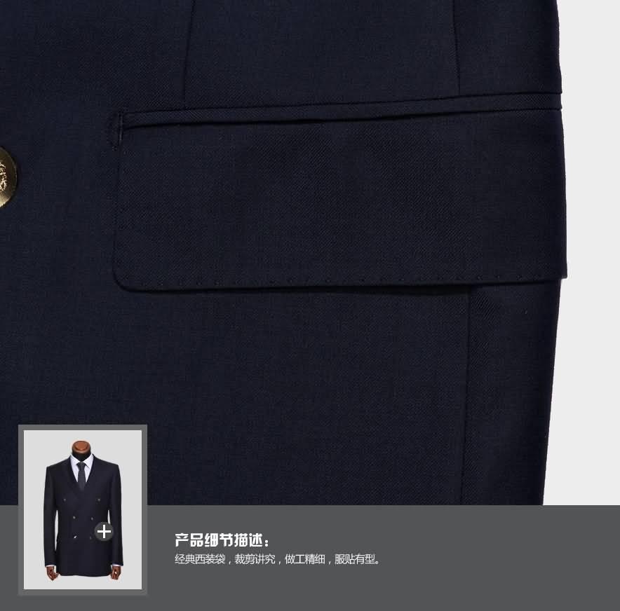 蓝色西服套装口袋