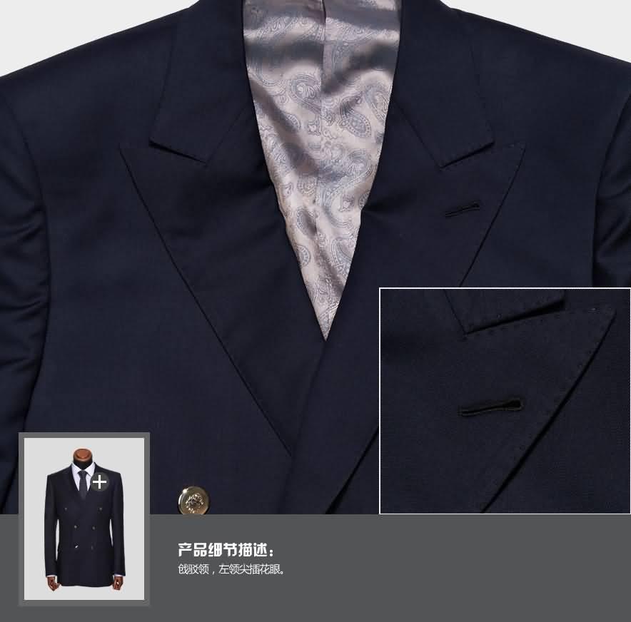蓝色运动西服领子样式