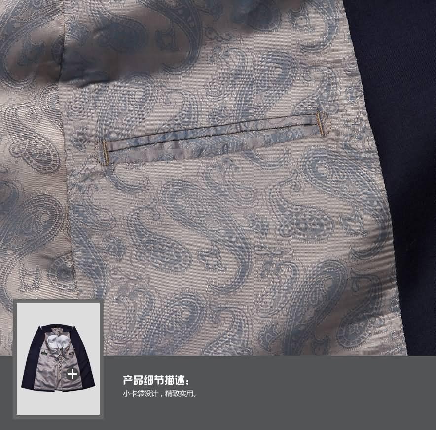 蓝色运动西服内袋设计