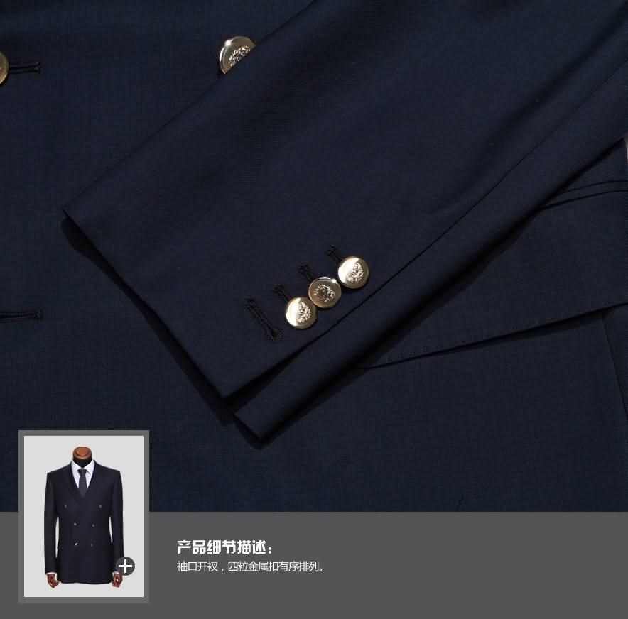 蓝色西装的袖扣