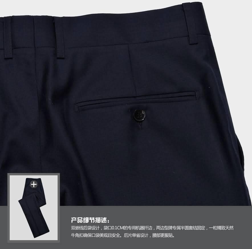 蓝色西裤后袋