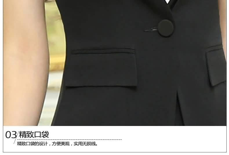 夏季职业装女装套裙