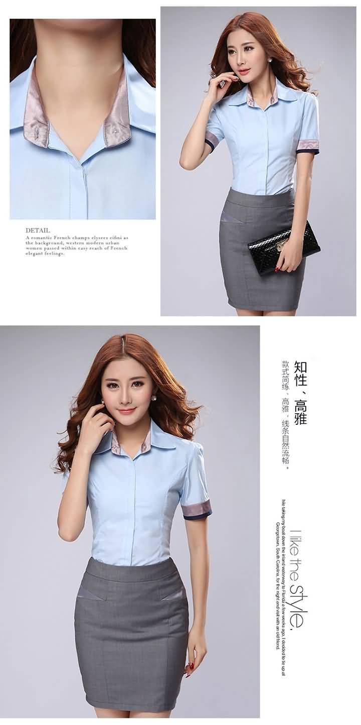 夏季短袖衬衫职业套装