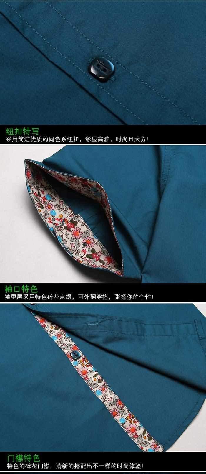 男士时尚休闲修身纯棉半袖衬衫细节图片2