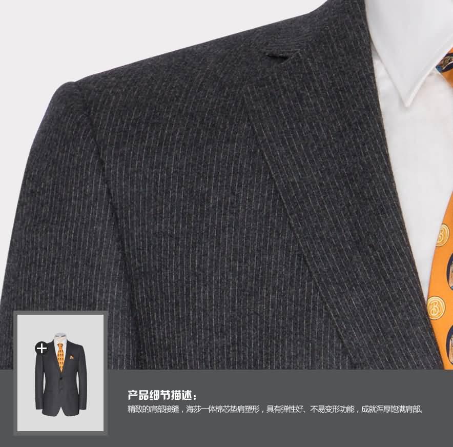 意大利条纹西服套装领部细节