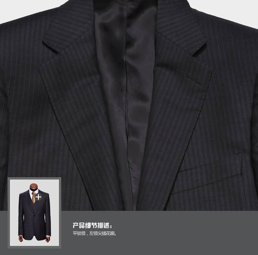 条纹职业装男士西服