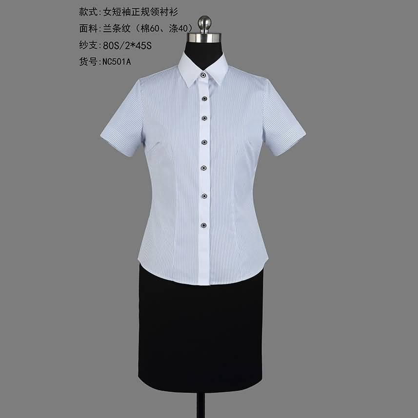女士夏季蓝条纹短袖正规领衬衫