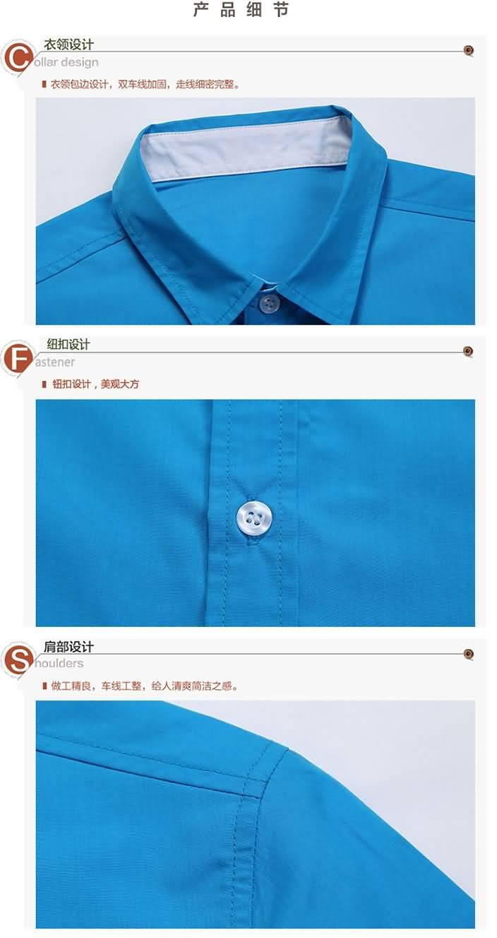湖蓝色男士半袖衬衣细节图片