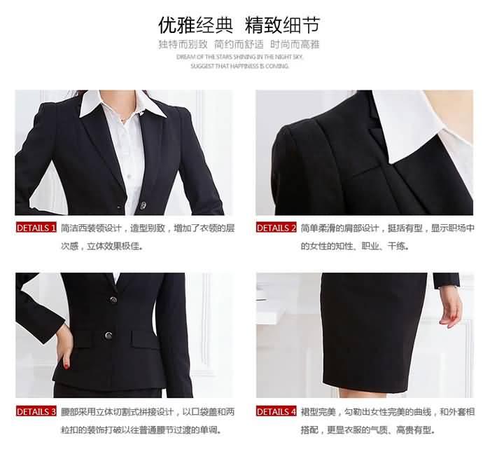 黑色经典韩版商务长袖女士职业装套裙细节图片