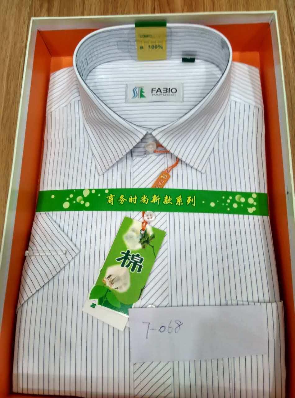 2015夏季最in男士蓝细条纹衬衫杉杉FA310