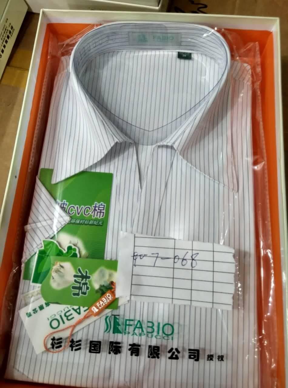 杉杉衬衫FA310女式衬衫