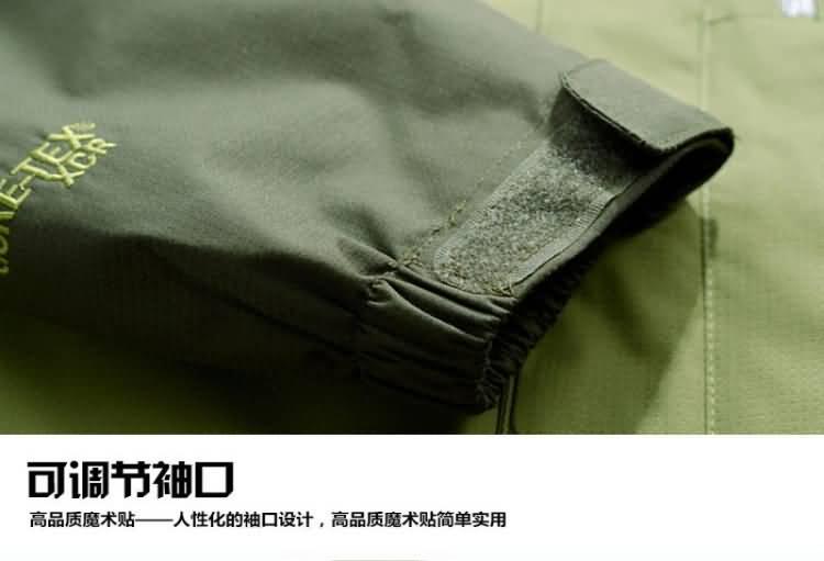 果绿色冲锋衣袖口细节图片