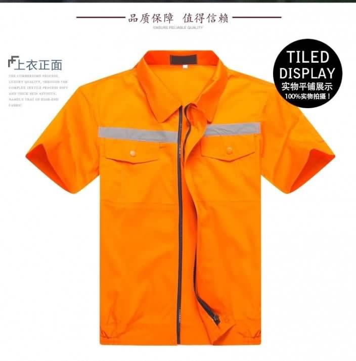 短袖户外反光条夏装环卫工作服正面图片
