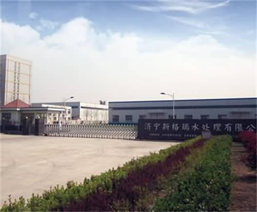 济宁欣格瑞(山东)环境科技有限公司