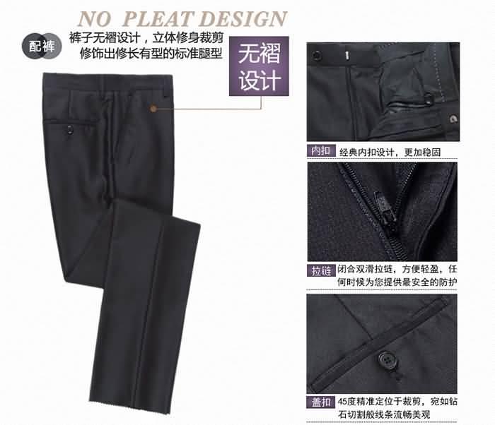 职业装西服裤子