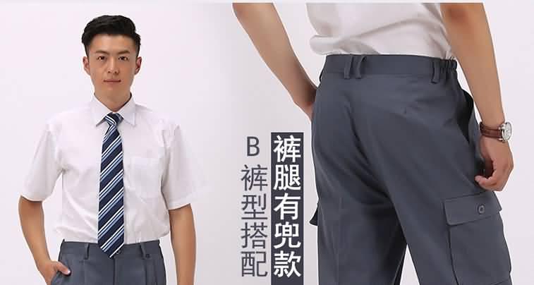 长袖汽修服汽车工作服裤腿有兜款