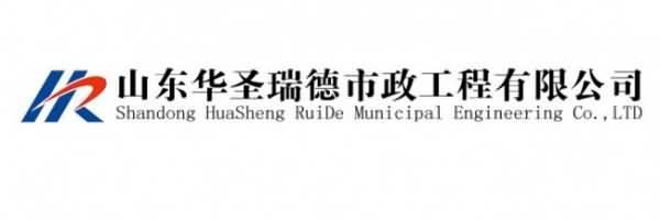 山东华圣瑞德logo