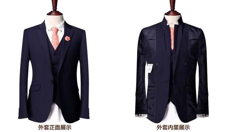 玉如意2015结婚礼服定制男士西服套装正反面图片