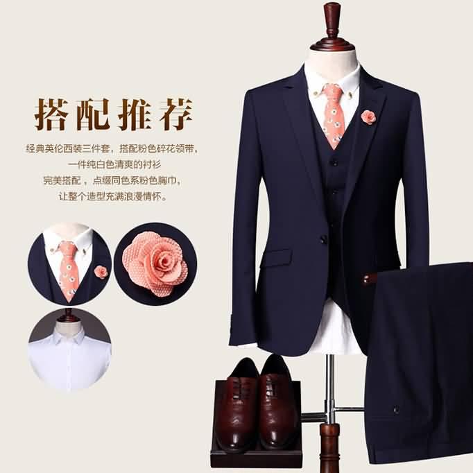 2015男士结婚礼服西服三件套意式套装