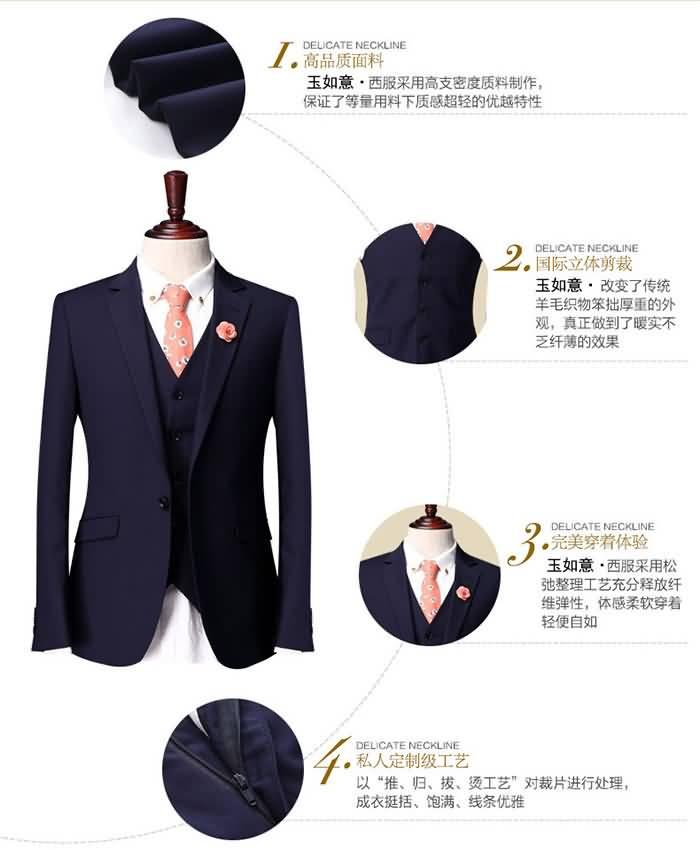 玉如意2015结婚礼服定制男士西服套装细节图片