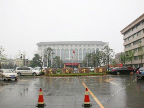 济宁运河宾馆