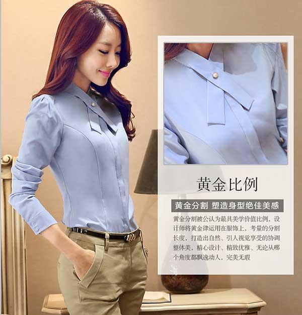 韩版职业女衬衣