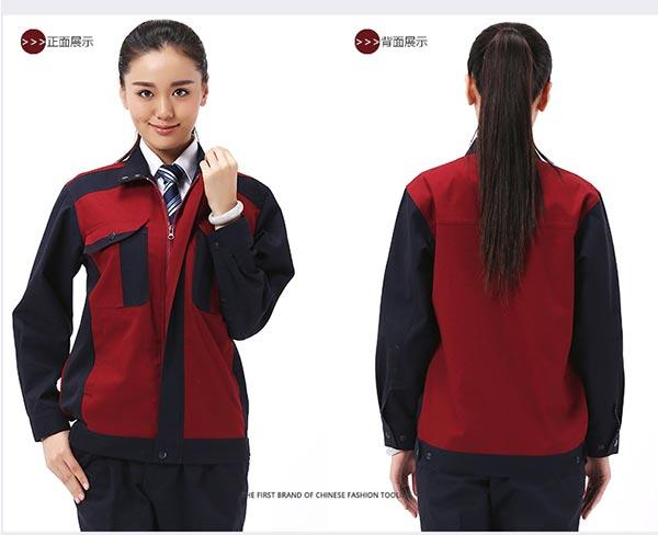 济宁秋季工作服定做女款