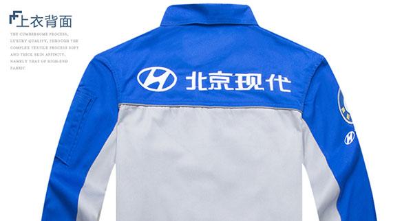 北京现代汽修工作服套装背面图片