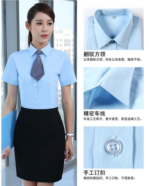 浅蓝色衬衣裙细节图片