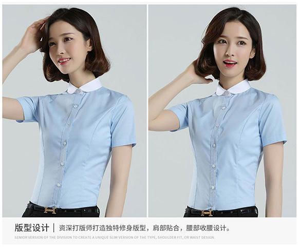 娃娃领衬衫修身版型设计